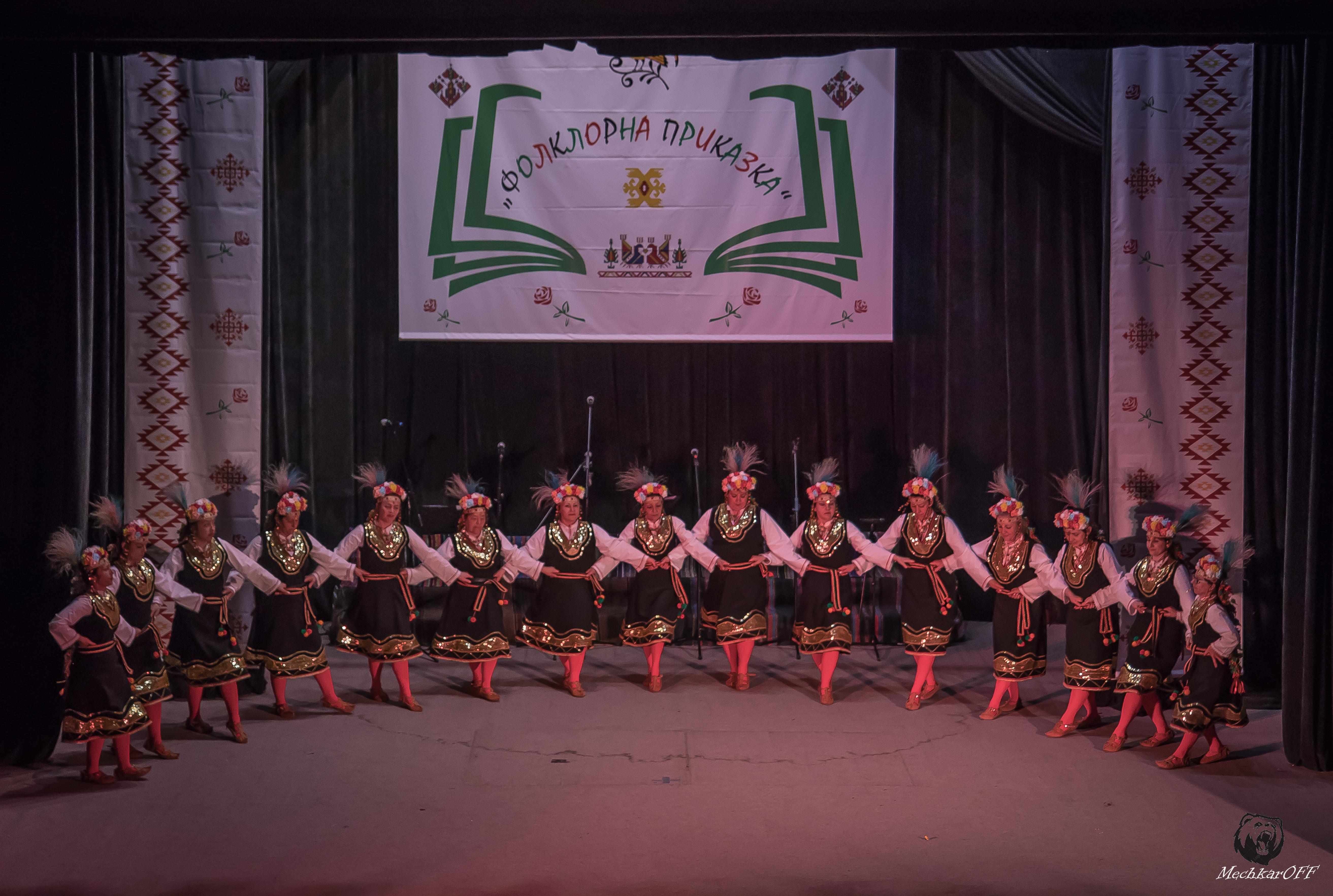 Zhenski tantsov sastav Srednogorki-5