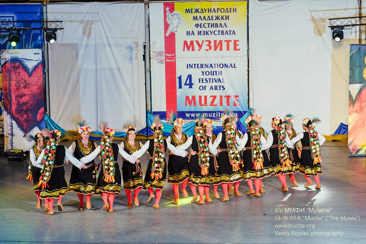 Zhenski tantsov sastav Srednogorki-6