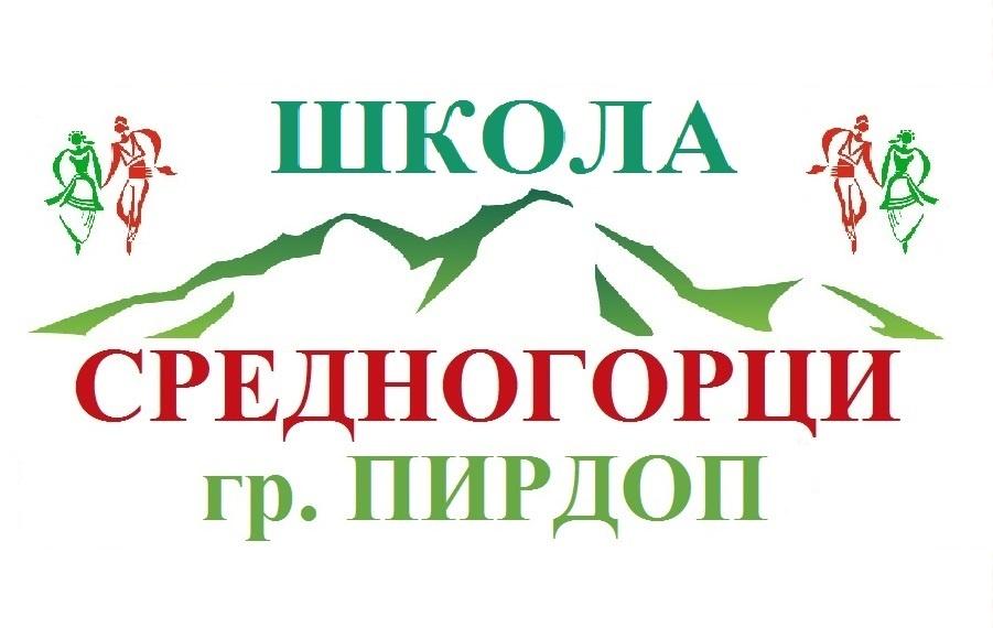 Лого на школа за фолклор