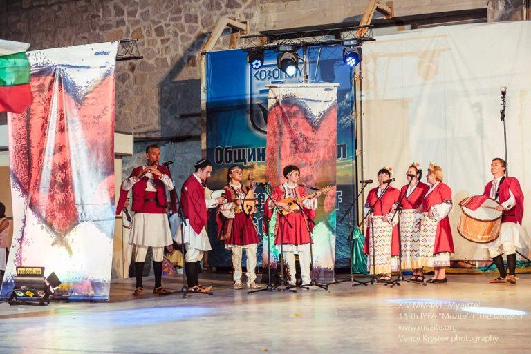 Vokalna grupa Srednogortsi-1