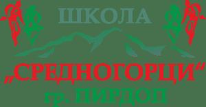 Лого на школа за фолклор Средногорци