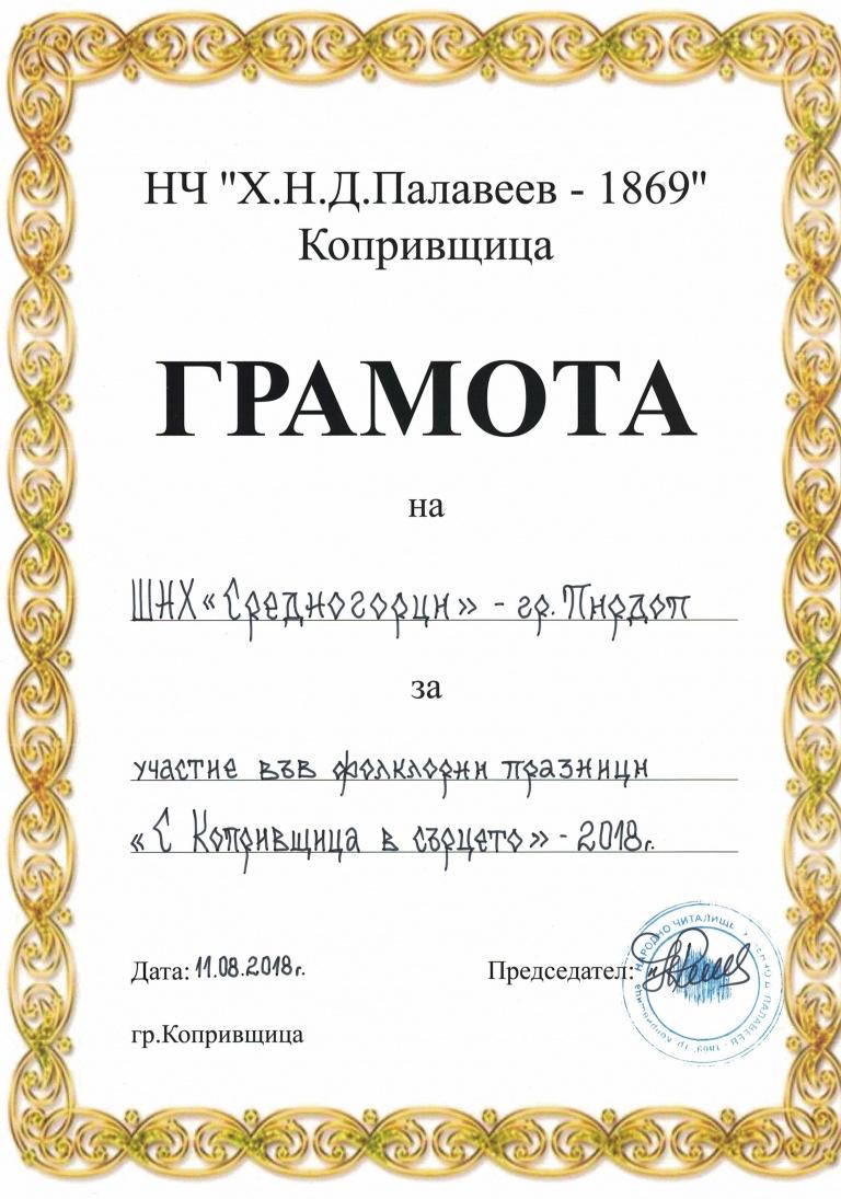 Gramota-37