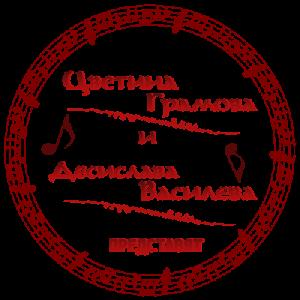 Кръгло лого от червени ноти