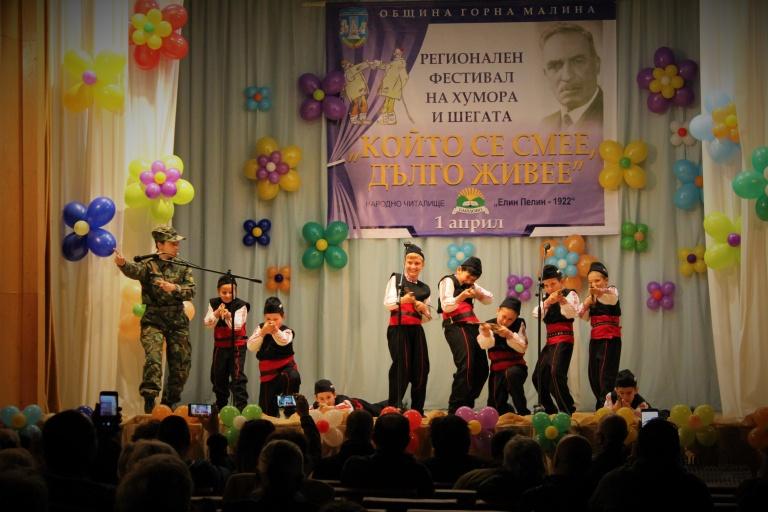 Detski tantsov sastav Srednogorche-21