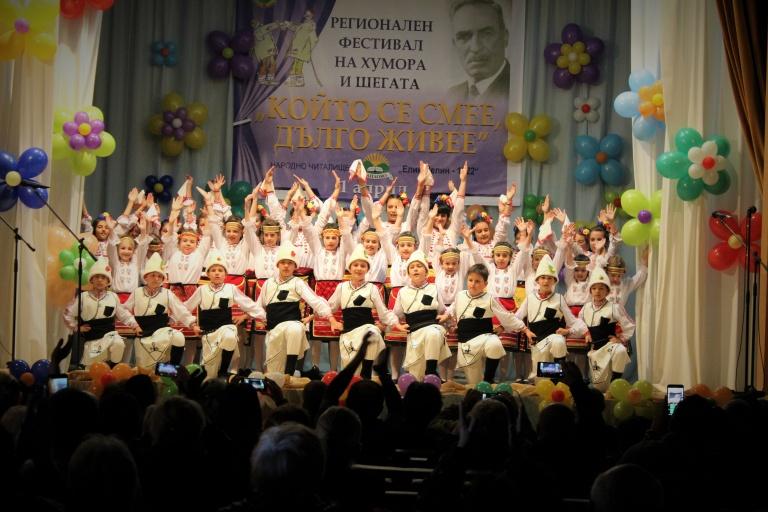 Detski tantsov sastav Srednogorche-19